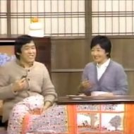 真屋順子さん死去