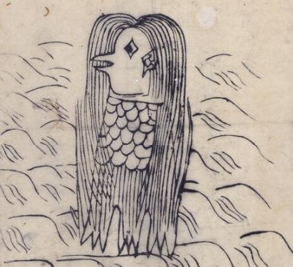アマビエ『肥後国海中の怪』(京都大学附属図書館所蔵